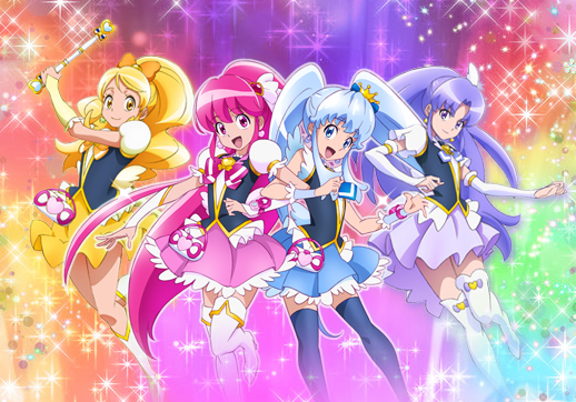 banner_happinesschargeprecure