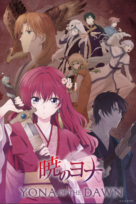 Yona of the Dawn, poster